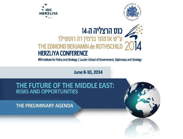 the future of the middle east essay The middle east in transition a brookings center for middle east policy —u nited states central command conference 2 a letter from tamara cofman wittes e ach year, the center for middle east.
