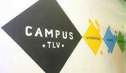 google campus tel aviv. Google Opens Campus Tel Aviv Startup Space I