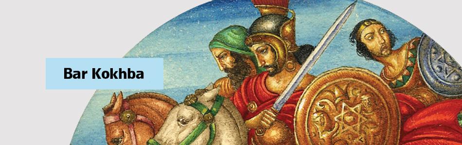 ÐаÑÑинки по запÑоÑÑ ÐÑдейÑÐºÐ°Ñ Ð²Ð¾Ð¹Ð½Ð° ÐаÑ-ÐоÑÐ±Ñ Ð¿Ñи ÐдÑиане (132â135 гг.)